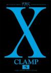 Купить книгу Clamp - Икс. Книга 5. Семь светил. Часть 3