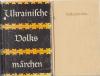 Купить книгу Lintur, P.V. - Ukrainische Volksmarchen