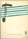 - Популярные эстрадные произведения советских и зарубежных композиторов в облегченном переложении для фортепиано.