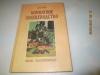 Купить книгу Гусев А. М. - Комнатное овощеводство