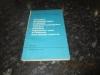 Купить книгу ------ - Указания по эксплуатации установок наружного освещения городов, посёлков городского типа и сельских населённых пунктов.