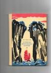 купить книгу Ч. Т. Зяо - В поисках жемчужного острова