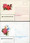 Купить книгу  - Цветы. Комплект из 2-х конвертов (немаркированных)