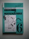 Купить книгу Чесноков А. С., Нешков К. И. - Дидактические материалы по математике для 6 класса
