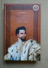 Купить книгу Залесская, М. - Людвиг II. Тайны последнего короля-романтика
