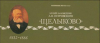 """Купить книгу [автор не указан] - Музей-заповедник А.Н. Островского """"Щелыково"""". Комплект из 15 цветных открыток"""