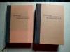 Купить книгу Шишкова-Шипунова Светлана - Собрание Сочинений в 2-х томах.