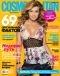 купить книгу  - Cosmopolitan 07/2007
