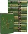 Уильям Теккерей - Собрание сочинений в 12 томах.