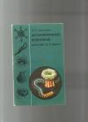 Купить книгу Герасимов В. П. - Беспозвоночные животные, изучение их в школе.