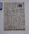 Купить книгу Мартыненко Ю, Гаркушенко М. - ВГИК Школа киноискусства 1965