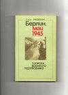 купить книгу Ржевская Е - Берлин, май 1945. Записки военного переводчика