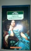 Купить книгу Джейн Остин - Гордость и предубеждение