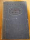 Купить книгу Рицлер, В. - Введение в ядерную физику