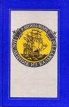 купить книгу Р. Штильмарк - Наследник из Калькутты