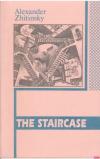 Получить бесплатно книгу Aleksander Zhitinsky - The Staircase