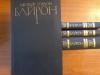 Купить книгу Байрон Джордж Гордон - Собрание сочинений в 4 томах
