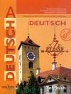 Купить книгу Бим, И.Л. - Немецкий язык. Рабочая тетрадь. 7 класс