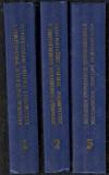 Красюк В. Н. - Нагревостойкие антенны космических и гиперзвуковых летательных аппаратов в 3-х томах.