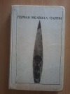 Купить книгу Мелвилл Г. - Тайпи