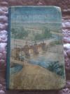 Купить книгу Ганейзер Г. - Река в пустыне