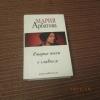 Купить книгу Арбатова М. - Старые пьесы о главном