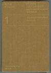Рид М., Саймон Б. - Методы современной математической физики. Том 1. Функциональный анализ.