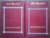 Купить книгу Милюков Павел - Воспоминания (комплект из 2 книг)