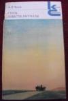 Купить книгу А. П. Чехов - Степь. Повести. Рассказы