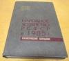 Купить книгу [автор не указан] - Народное хозяйство РСФСР в 1985 г.