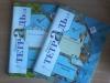 Купить книгу Ефросинина Л. А. - Литературное чтение 3 класс. Рабочая тетрадь в 2-х частях