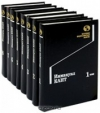 И. Кант - Собрание сочинений в восьми томах