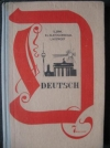 Купить книгу Бим, И.Л. - Немецкий язык для 7 класса
