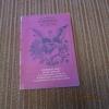Купить книгу Курочкин Ю. - Книжные встречи
