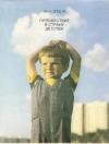 Купить книгу Зюзюкин И. И. - Я -это я. Путешествие а страну детства. Фотоальбом