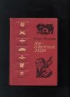 Купить книгу Борис Полевой - Мы- советские люди.