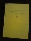 Купить книгу Диккенс Чарльз - Посмертные записки Пиквикского клуба