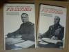 Купить книгу Жуков Г. К. - Воспоминания и размышления. В 2 томах