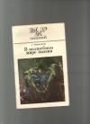 Купить книгу Дрыжакова Е. - В волшебном мире поэзии.