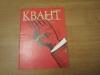 Купить книгу редакция журнала - Квант. №2 2004 г.
