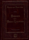 Купить книгу Абрахам фон Франкенберг - Raphael oder Arbt-Engel. Рафаель или Ангел-Целитель