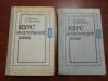 Купить книгу Крешков, А.П. - Курс аналитической химии