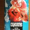 Купить книгу Ред. Андрущенко В. П. - Социология: наука об обществе. Учебное пособие