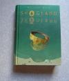 Купить книгу Kirsten Boie - Skogland