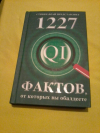 Купить книгу Ллойд Джон; Митчинсон Джон; Харкин Джеймс - 1227 фактов, от которых вы обалдеете