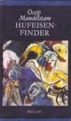 Купить книгу Mandelstam, Ossip - Hufeisenfinder