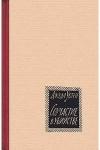 Купить книгу Джуда Уотен - Соучастие в убийстве