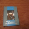 купить книгу Анисимков В. М. - Россия в зеркале уголовных традиций тюрьмы