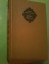 Купить книгу Проскурин П. Л. - Имя твое
