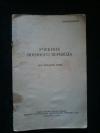 """Купить книгу  - Приложение к """" Учебник военного перевода. Английский язык """""""